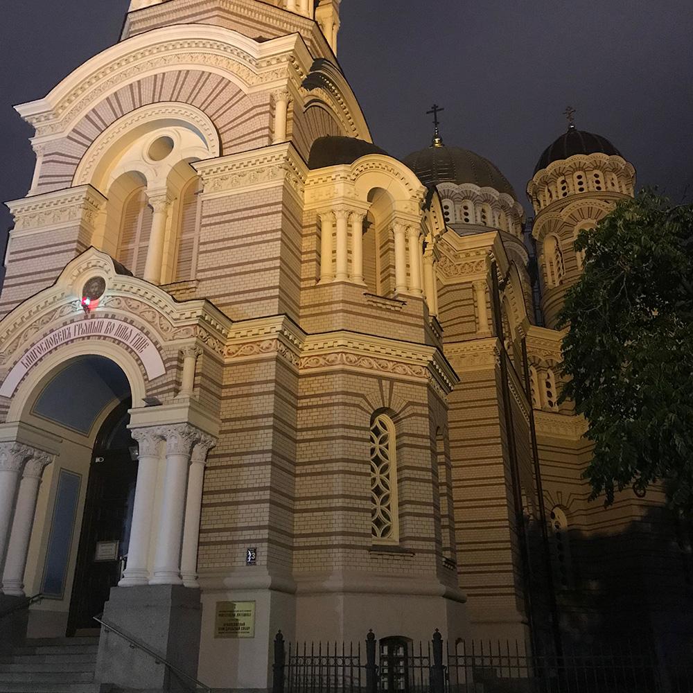 A grand building in Riga
