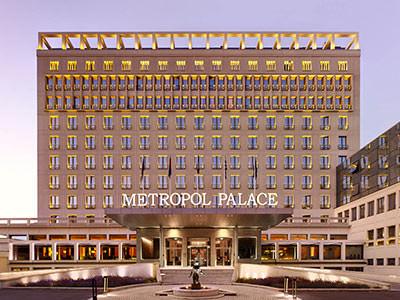 The exterior of the Metropol Palace, Belgrade