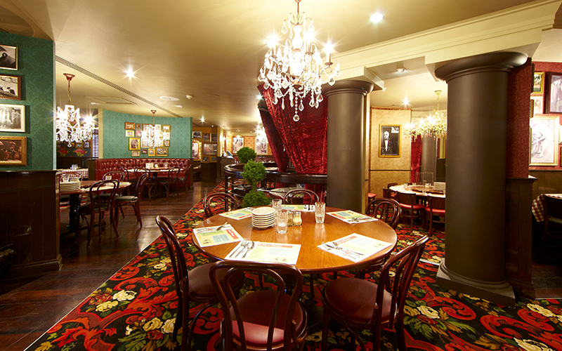 A large dining area
