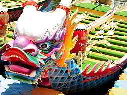 The front of a Asian-themed dragon boat
