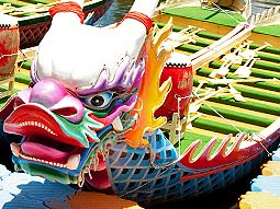The front of a Asian-themed 'dragon boat'