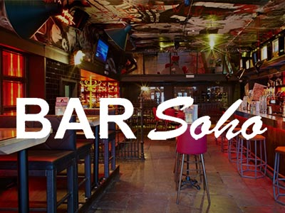 Bar Soho Guestlist Entry -