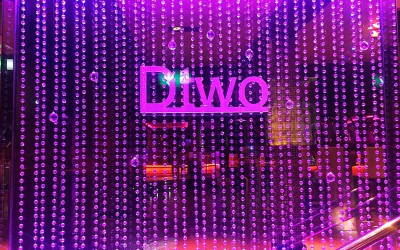 The Dtwo logo through crystal beaded decorations