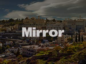 LNOF Offer Bethlehem - Mirror