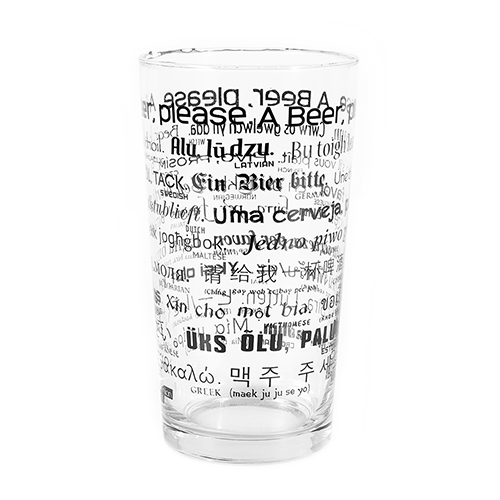 How to Order a Beer Pint Glass