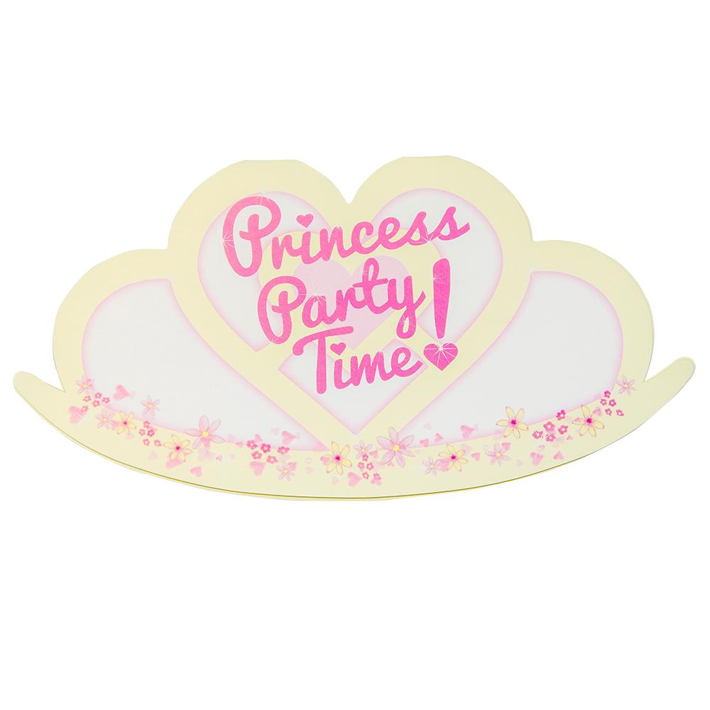 The princess party invite