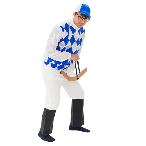 The knob jockey costume being modelled.