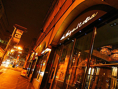 Exterior of the Slug and Lettuce, Liverpool, at night